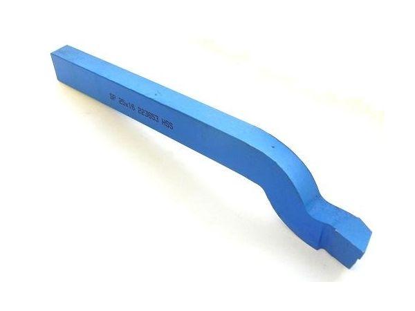 Soustružnický nůž z rychlořezné oceli hoblovací rohový 223653